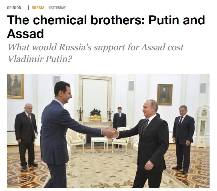 Трамп, Меркель и Мэй выступают за привлечение Асада к ответственности за химатаки в Сирии, - Белый дом - Цензор.НЕТ 6374