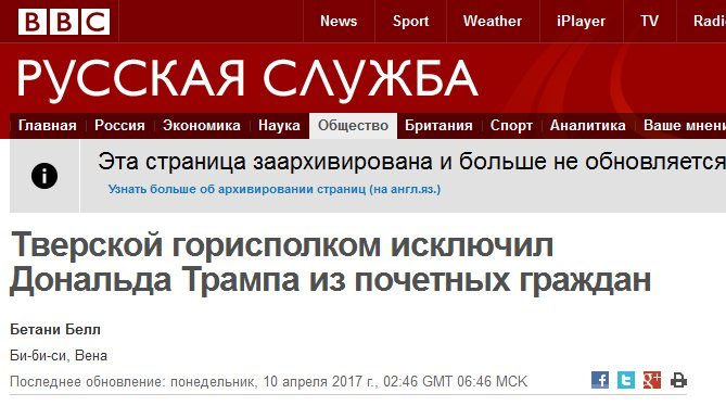 Каждый дипломат должен соблюдать закон, - МИД об инциденте с нетрезвым сотрудником посольства РФ - Цензор.НЕТ 4512