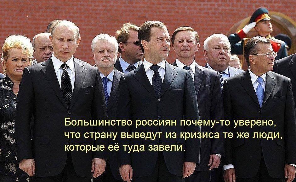 """Россия """"нервничает"""" и """"чувствует, что ее позиции ослабляет Асад"""". Сейчас она пытается """"сохранить лицо"""", а США дают ей такой шанс, - Хейли - Цензор.НЕТ 8393"""