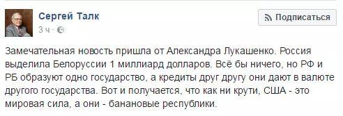 """Тиллерсон перед визитом в Москву провел телефонные консультации с Порошенко: """"Вашингтон не допустит никаких пакетных договоренностей по Украине и Сирии"""" - Цензор.НЕТ 4837"""