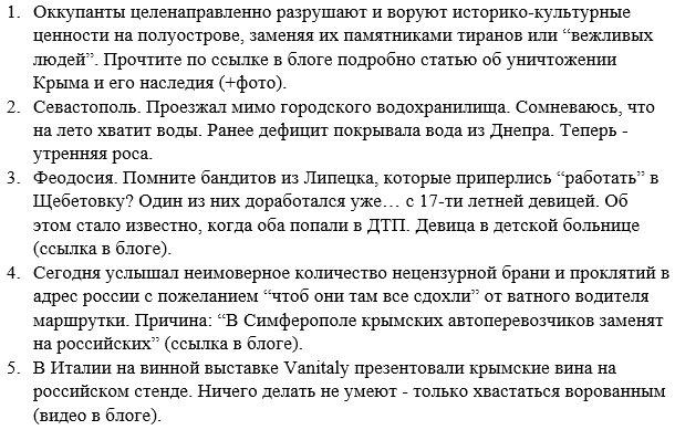 """""""Мне очень жаль, что россияне пошли на нас с оружием"""", - Гройсман - Цензор.НЕТ 5065"""