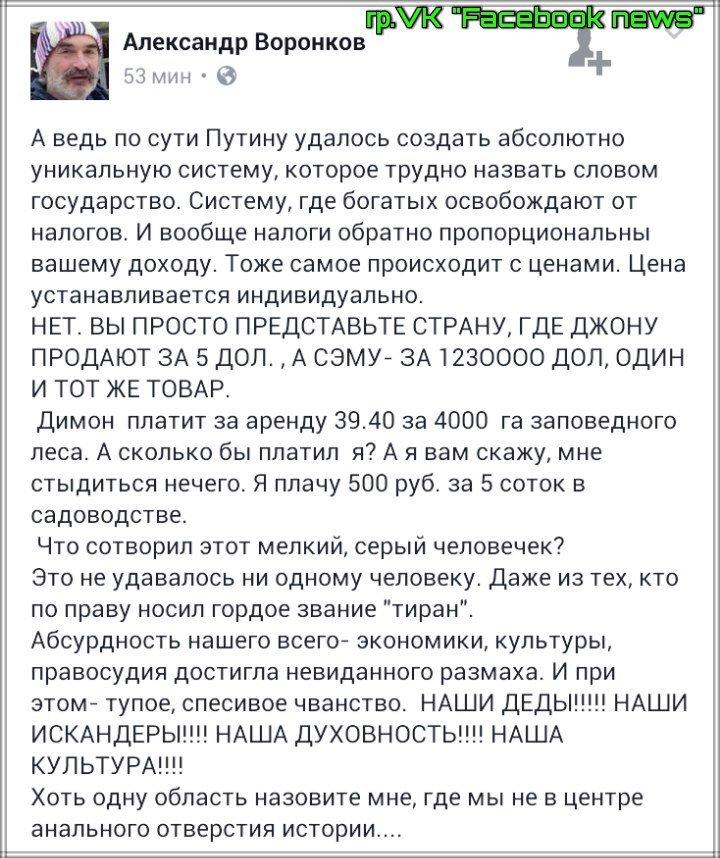 """""""Подобные провокации готовятся и в других регионах Сирии"""", - Путин о химатаке - Цензор.НЕТ 5984"""