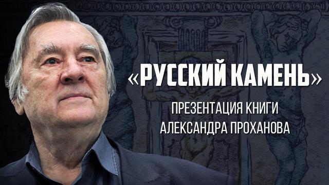 Презентация русский театр 20 века