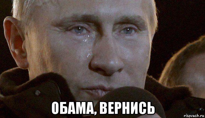 """Тиллерсон перед визитом в Москву провел телефонные консультации с Порошенко: """"Вашингтон не допустит никаких пакетных договоренностей по Украине и Сирии"""" - Цензор.НЕТ 5060"""