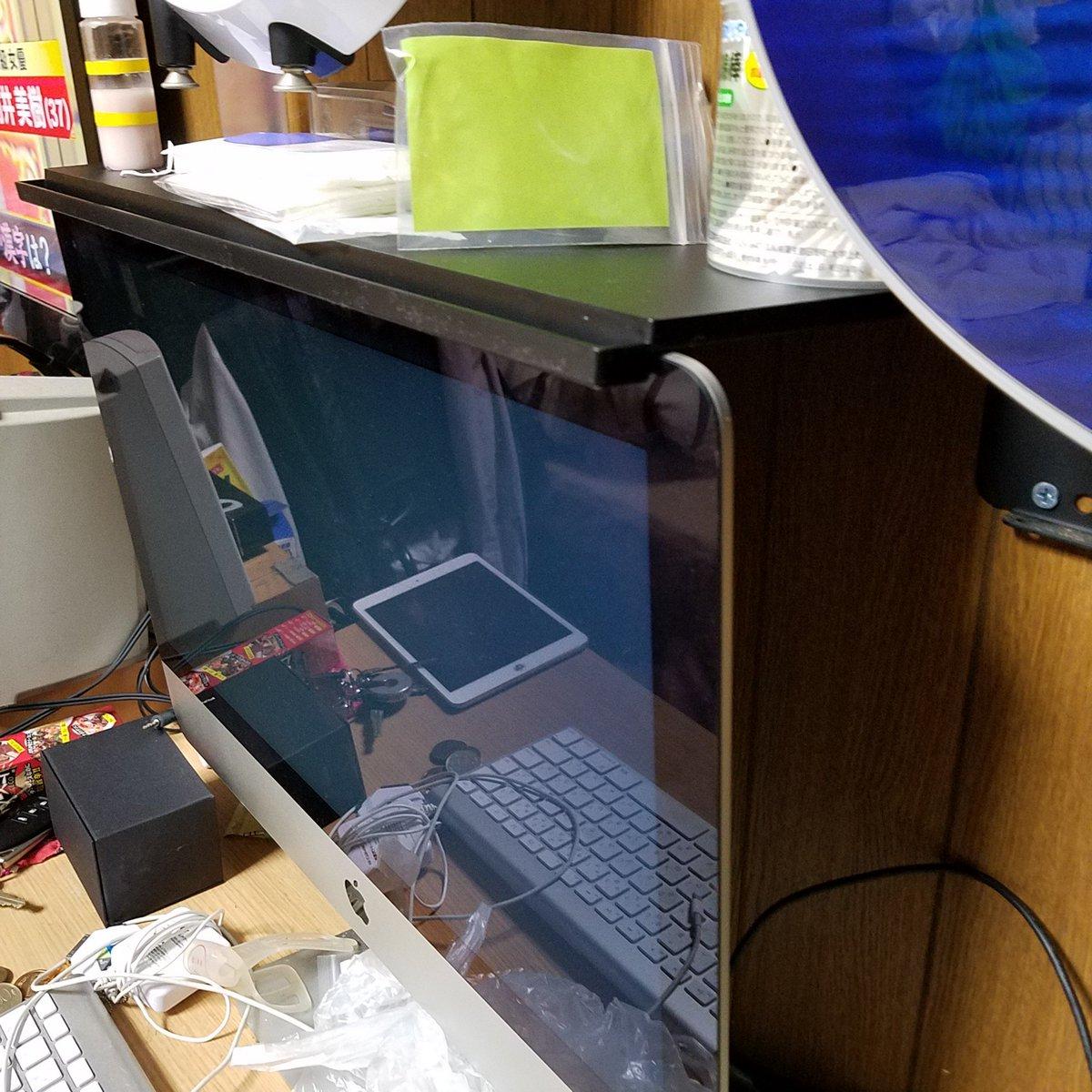 机の上をさっぱりしたくって便利な物を見つけたヨ〜♪ キングジム 棚 ディスプレイボード https://t.co/ZYnjGH1A8w  ディスプレーに引っ掛けるだけで簡単に設置。 うちのiMacにぴったりサイズでした。 https://t.co/qRlmZQUBKx