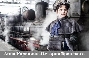русские исторические деятели фото