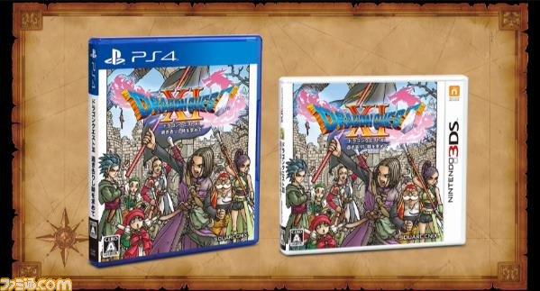 『ドラゴンクエストXI』パッケージイラスト、価格、早期購入特典が公開! PS4版と3DS版をセットにした限定版も登場【『DQXI』発売日発表会】 #DQ11 #ドラクエ11 https://t.co/AElv8U7iBi