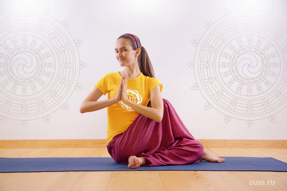 Картинка йога йогой а есть по расписанию