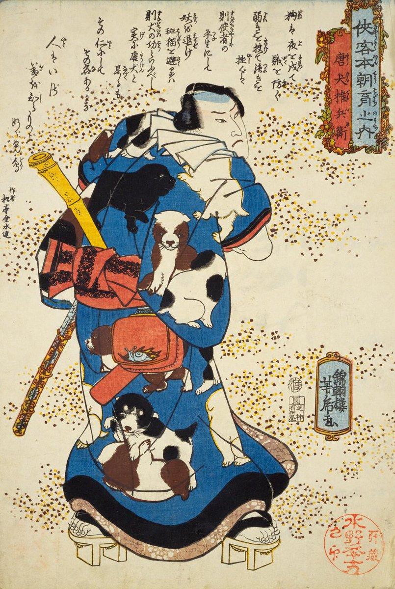 """坂本葵 on twitter: """"江戸時代の浮世絵。強面の任侠が着用してるワン"""