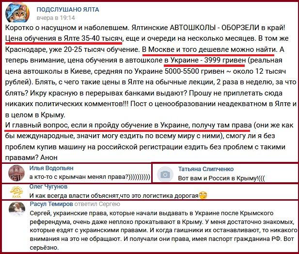 """Климкин о двойном гражданстве: """"Мы не собираемся открывать ящик Пандоры"""" - Цензор.НЕТ 1570"""