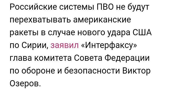 Одессе не грозит сепарский шабаш, - внештатный советник главы полиции Одесчины Форостяк о вчерашней потасовке в городе - Цензор.НЕТ 6279