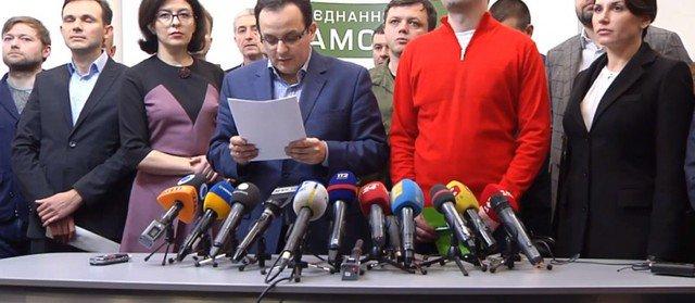 """СБУ в центре Киева провела спецоперацию: """"Машину остановили. Выбили окна. Водителя и парня вытянули, связали и забрали"""", - очевидцы - Цензор.НЕТ 1052"""
