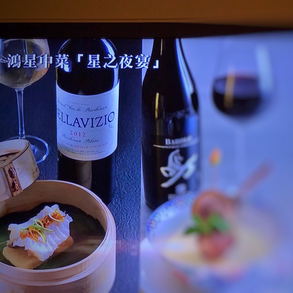 How exciting #bellavizio was featured on #tv in #hongkong ! #NowTV #tvb #winelover #lifestylechannel #foodandwine #foodpairing #hk #wine<br>http://pic.twitter.com/kRvB3ssgGO
