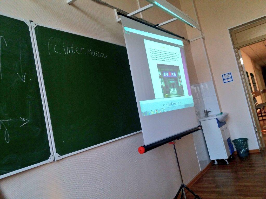 Презентация учителя моё хобби