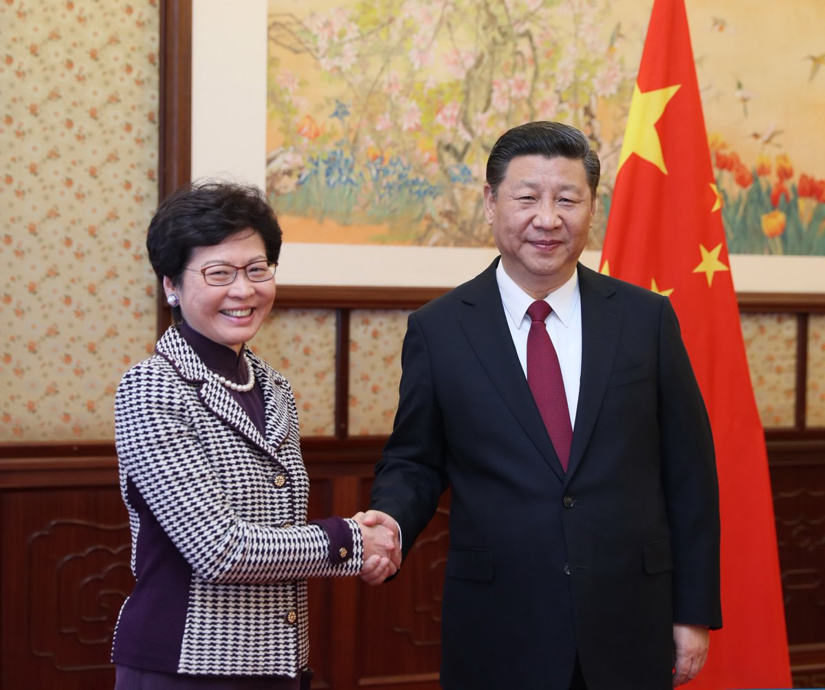 Xi Jinping meets with Lam Cheng Yuet-ngor, chief executive-designate of HK Special Administrative Region, in Beijing