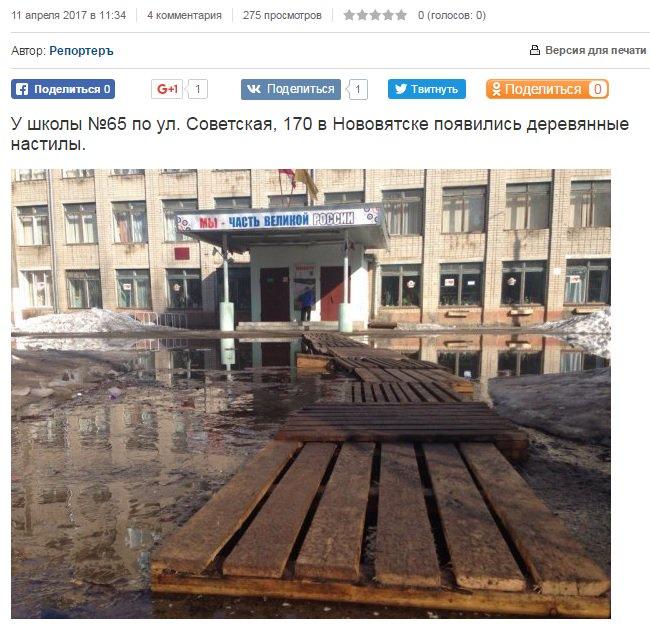 Российские депутаты предлагают разрешить полиции стрелять по толпе - Цензор.НЕТ 3208