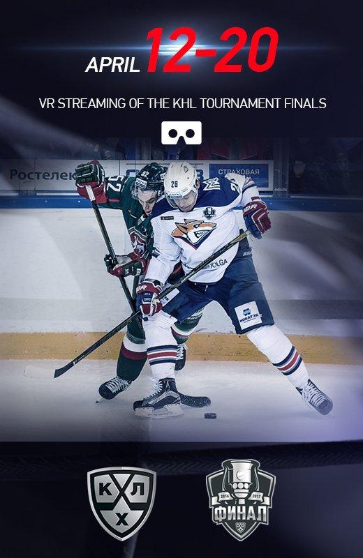 ProSense Introduces Multi-Platform Ice Hockey Streaming – VRFocus
