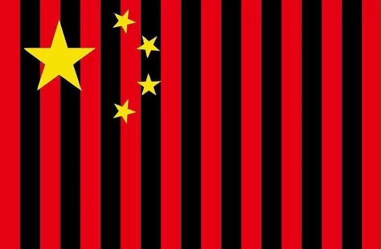 "Ventura (CT Nazionale): ""Milan cinese? Trsitezza"""
