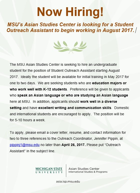 Asian outreach international
