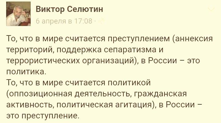 """""""Имитировалось вторжение """"зеленых человечков"""", - в Литве прошли учения по противодействию диверсантам на границе - Цензор.НЕТ 2407"""