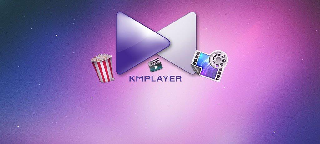 Скачать плеер для просмотра видео всех форматов