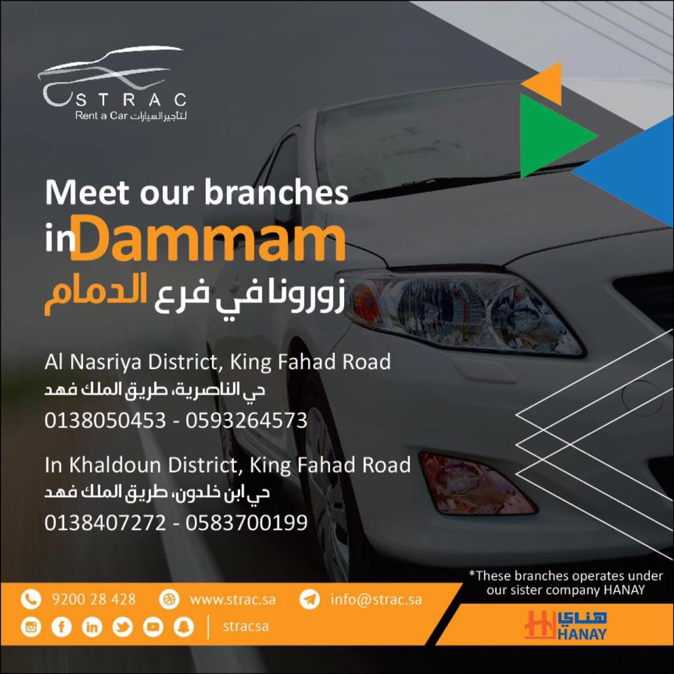 Strac rent a car on twitter are you looking for a car rental agency in ksa just visit our branches and rent the best car with best price