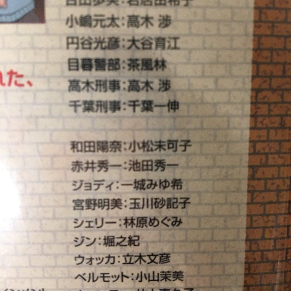 タワーレコード神戸店 على تويتر 神戸アニメ部 コミック 名