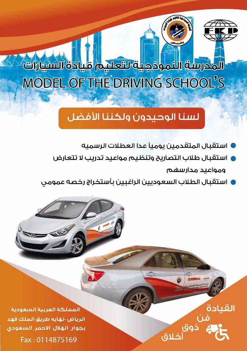 برمودا ماجيستير قابس كهرباء تعليم قيادة السيارة للنساء Comertinsaat Com