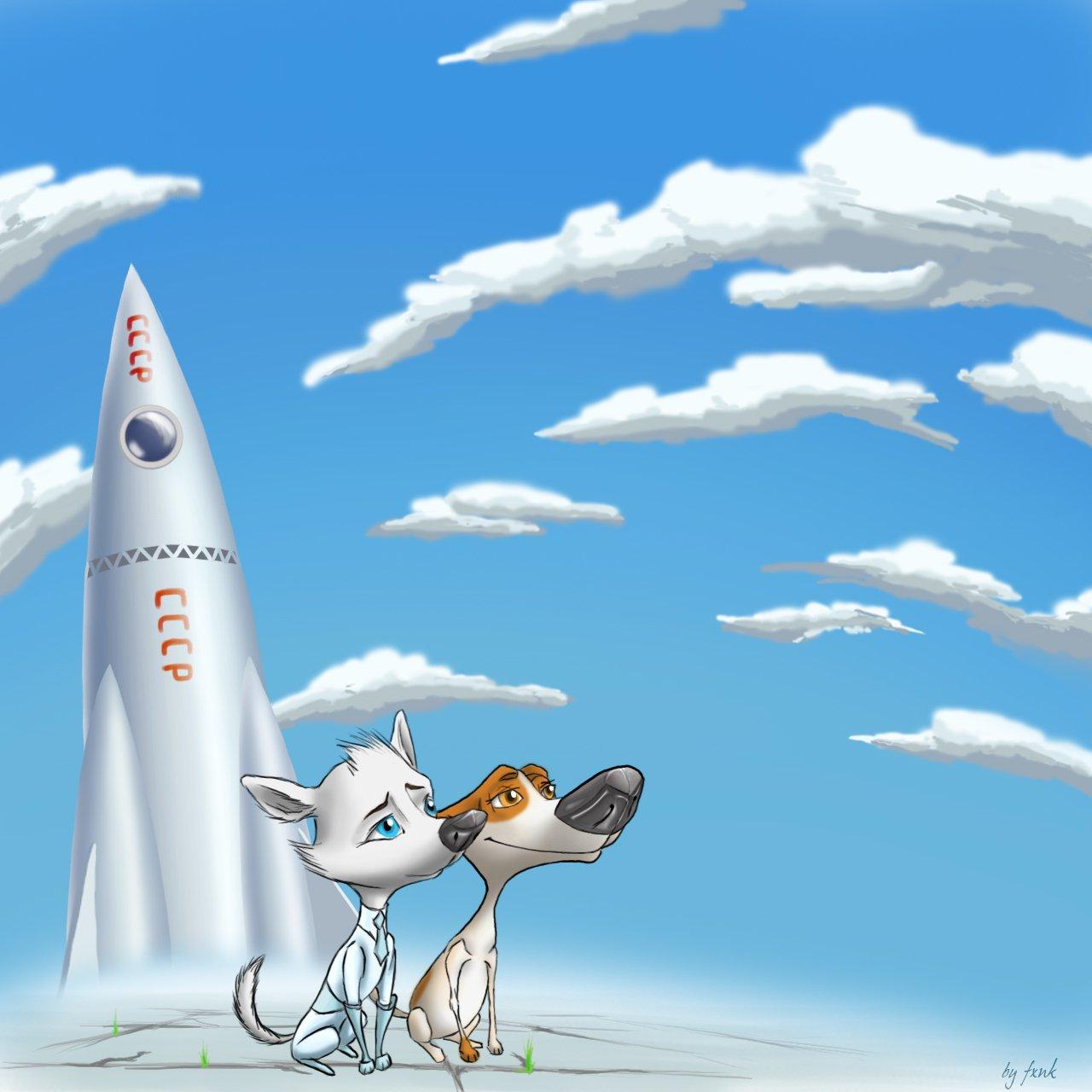 Открытки, анимационные открытки с днем космонавтики прикольные