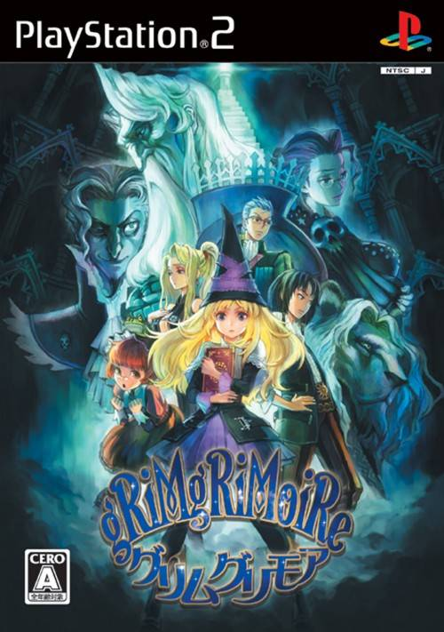 GrimGrimoire celebrates its 10th anniversary today. A young magician attends a prestigious school, when suddenly, a horrible tragedy occurs. <br>http://pic.twitter.com/qhd2ZPges7