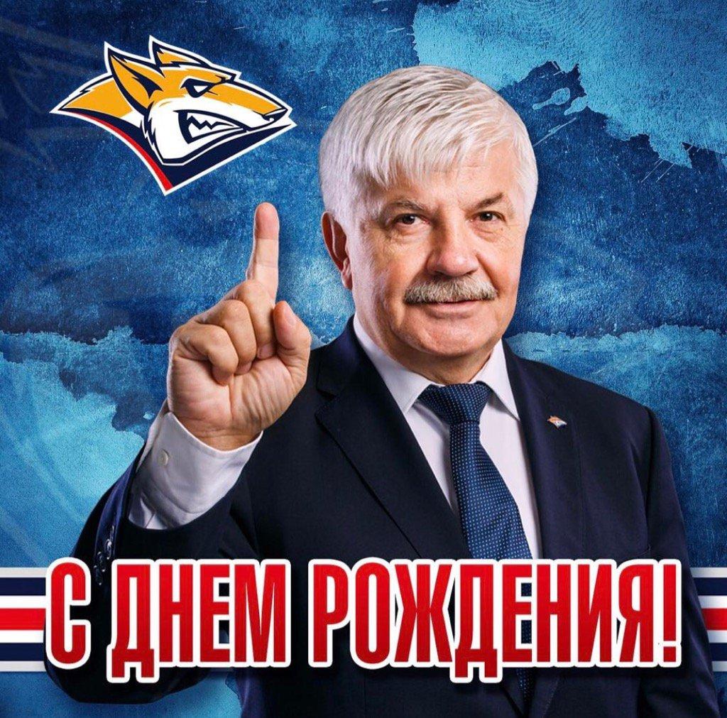 «Хоккей Автомобилист Металлург Магнитогорск Смотреть» — 2016