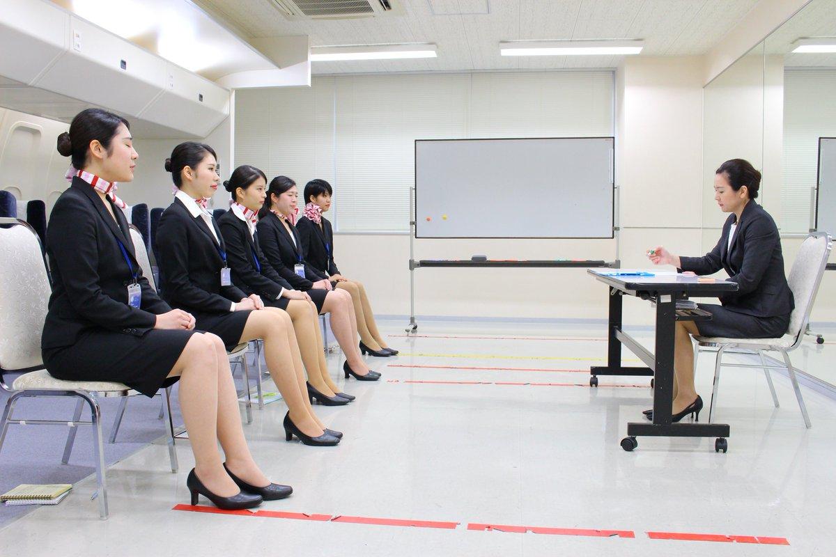 外語 ライン 学校 観光 専門 エア 国際