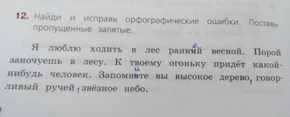 22 задание егэ по русскому