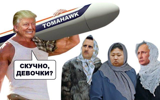 При Трампе российско-американские отношения деградировали, особенно на военном уровне, - Путин - Цензор.НЕТ 5587