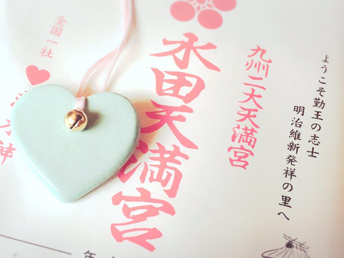 「恋木神社 お守り」の画像検索結果