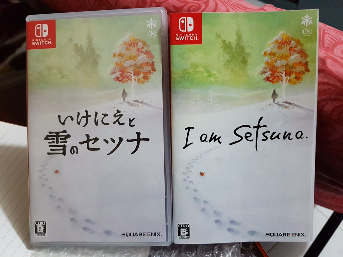 Nintendo Switch Thread Page 571 Hardwarezonecomsg I Am Setsuna This Image Has Been Resizedclick To View Original
