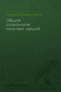 Скачать конспект урока по русскому языку по теме словосочетания 6 класс