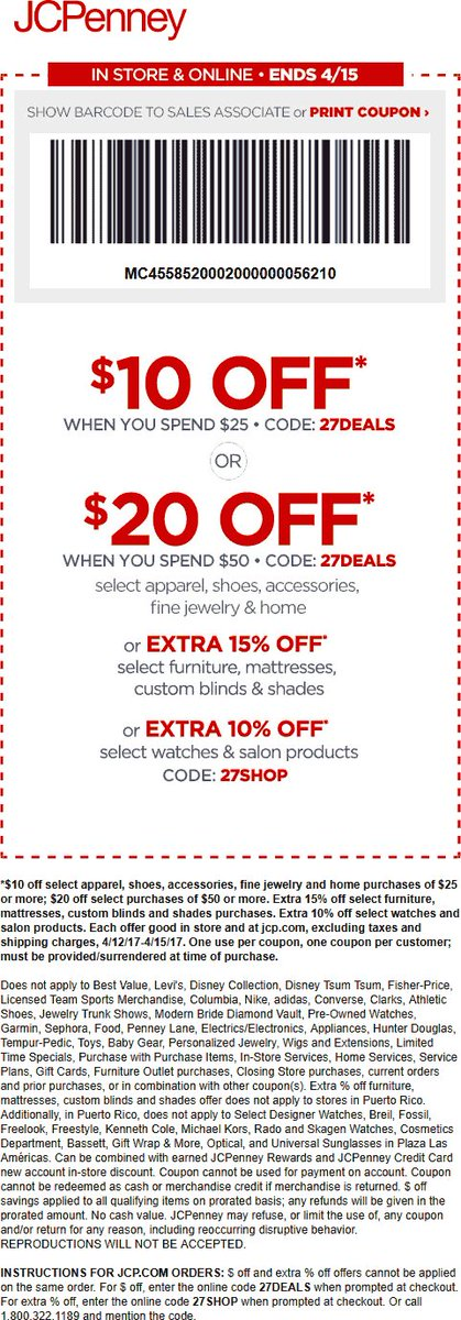 Jcpenney com Coupon Codes w/ $11 Discount in August 2019 Promo Codes