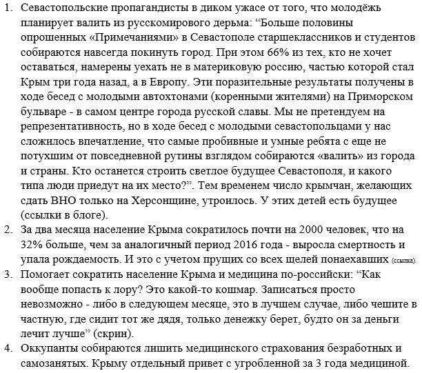 Восьмое вето РФ по Сирии означает, что она хорошо себя чувствует в компании стран-изгоев, - Климкин - Цензор.НЕТ 7398