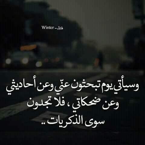 قسوة الحياه Kcatobxemfeuwlc Twitter