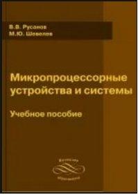ebook Human Cytomegaloviruses: Methods