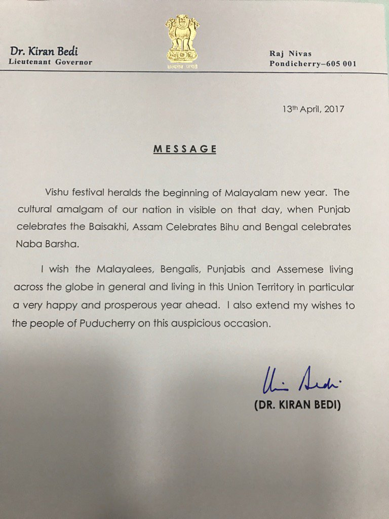 Kiran Bedi On Twitter Big Day For All Indians Several Regions
