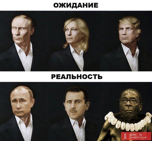 Кандидат в президенты Франции Макрон обещает поставить Путина на место - Цензор.НЕТ 7938
