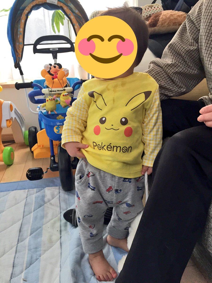 """漫画描き 小坂まりこ on twitter: """"ピカチュウの服?これ本当は"""