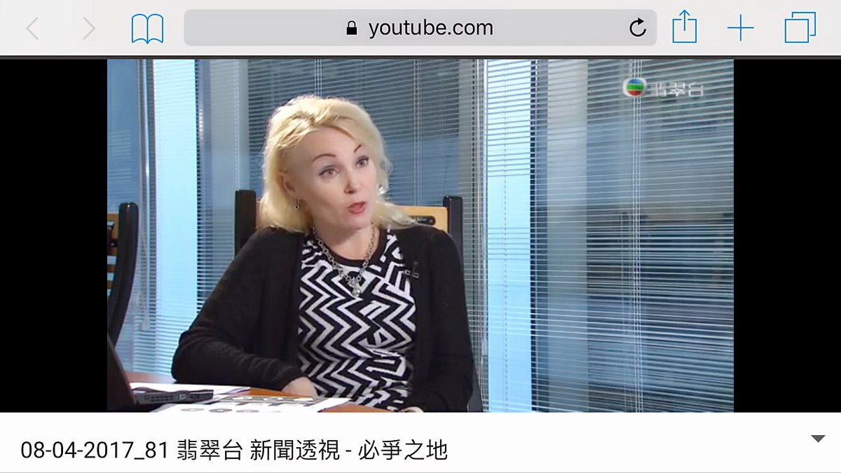 Last Saturday I was talking about #Finland #innovation on HK #TVB Jade channel @Tekesfi<br>http://pic.twitter.com/fqxmNcHpxw
