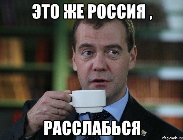 """ФСБ РФ осуществляют провокации против украинцев, принуждая их перевозить через границу """"учебные закладки"""", - Слободян - Цензор.НЕТ 2629"""