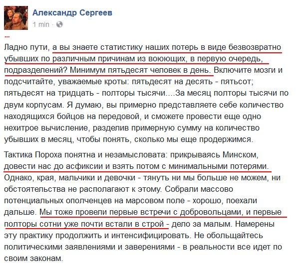Восьмое вето РФ по Сирии означает, что она хорошо себя чувствует в компании стран-изгоев, - Климкин - Цензор.НЕТ 9888
