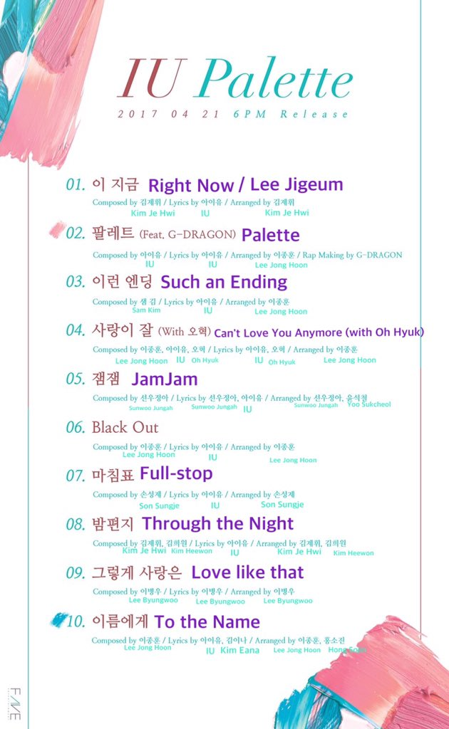 "IU >> Mini Album ""Chat-Shire"" - Página 6 C9RurffVYAAur_r"