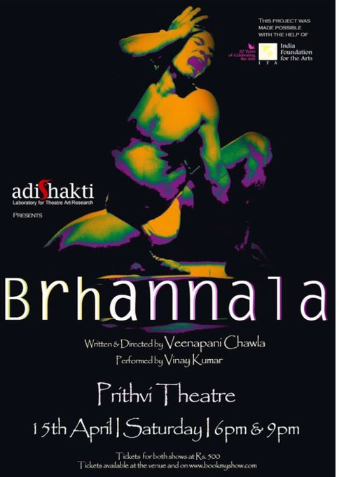 Theatre peeps, go watch ADISHAKTI if you haven't already. They're amazing. https://t.co/dMAsVedq5a
