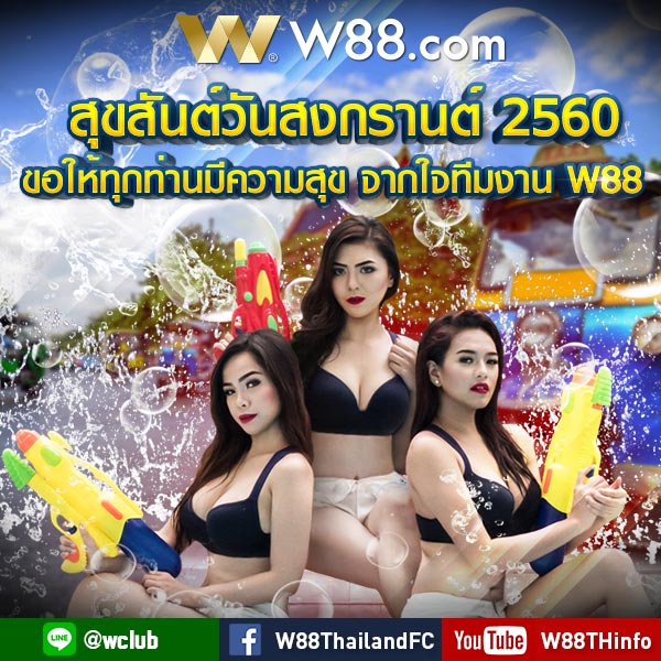 Image result for w88 thailand
